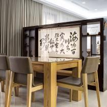 中式簡約風-恣意揮毫的家