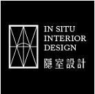 隱室設計工程公司