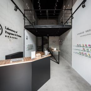 Perfume Showroom