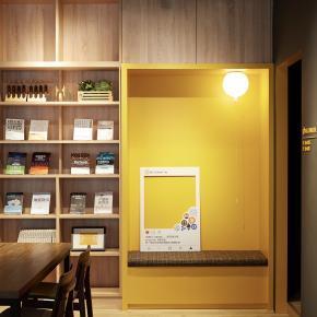休闲多元风装修效果图:Bitzantin café