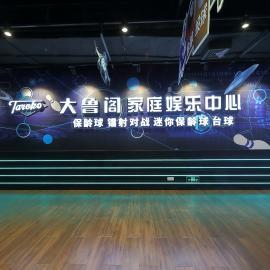 朱水集思-北京磐古七星酒店